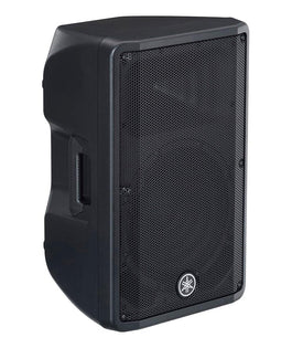 Yamaha DBR12 1000 Watt Powered Speaker