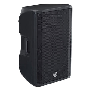 "Yamaha DBR15 1000 Watt 15"" Powered Speaker"