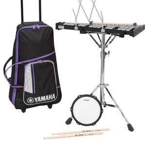 Yamaha SBK-350 Student Bell Kit | With Rolling Bag