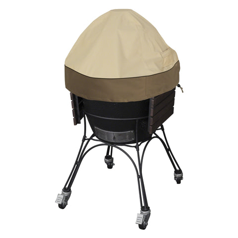 Premium Ceramic Grill Dome Cover - Beige