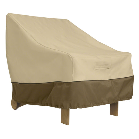 Premium Deep Lounge Patio Chair Cover - Beige