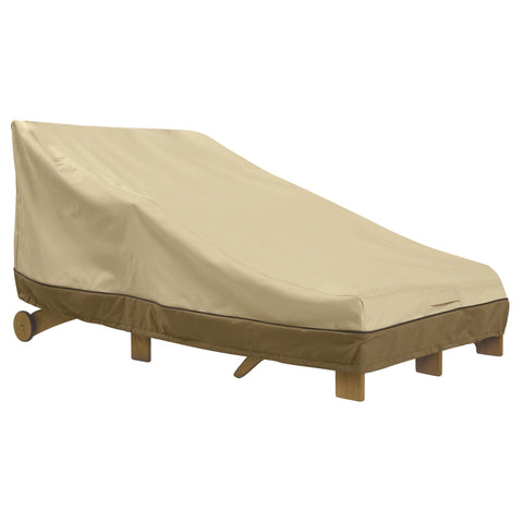 Premium Double Wide Chaise Lounge Cover - Beige