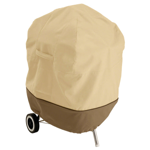 Premium Kettle Grill Cover - Beige