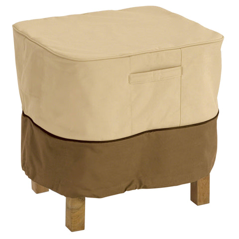Premium Ottoman and Side Table Cover - Beige