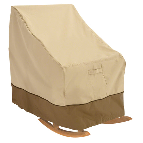 Premium Rocking Chair Cover - Beige