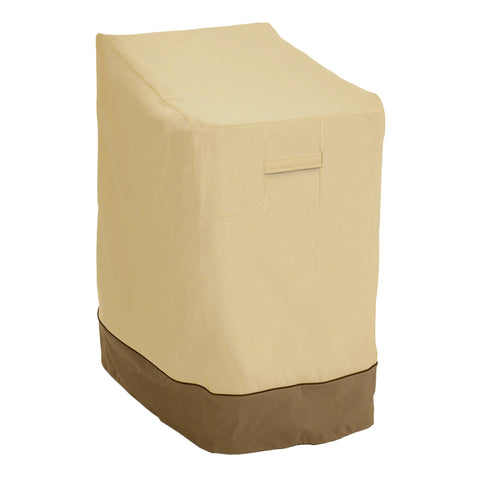 Premium Stackable Chair Cover - Beige