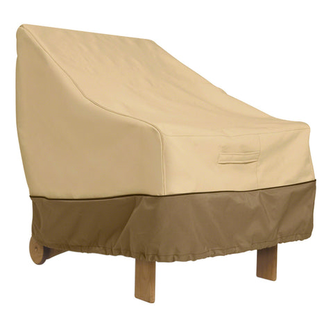 Premium Lounge Chair Cover - Beige