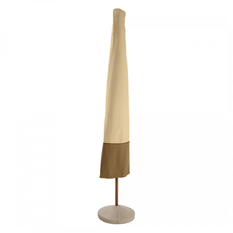 Premium Umbrella Cover - Beige