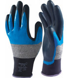 Showa Best 3/4 Nitrile Glove #376-09