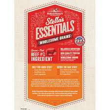 Stella & Chewy Essentials Ancient Grain & Beef, 3lb