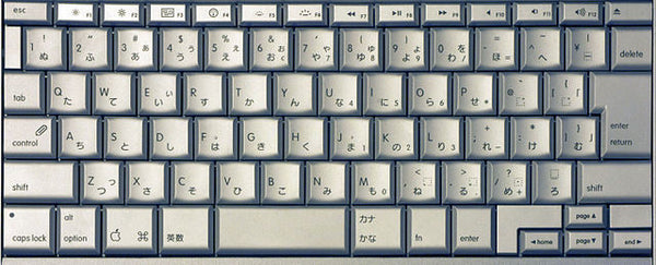 Japanese Macbook keyboard