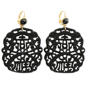 Kenneth Jay Lane Carved Statement Oriental Faux Black Onyx Pierced Earrings 7834EBB