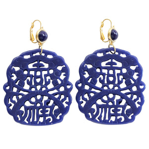 Kenneth Jay Lane Carved Statement Oriental Faux Lapis Blue Pierced Earrings 7834ELL