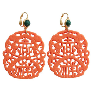 Kenneth Jay Lane Carved Statement Oriental Faux Coral Jade Resin Pierced Earrings 7834EJLC