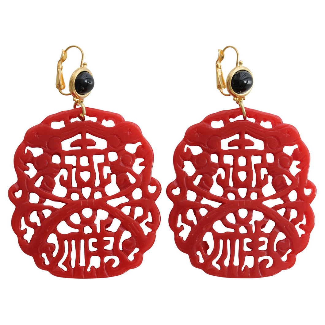 Kenneth Jay Lane Carved Statement Oriental Faux Red Black Resin Pierced Earrings 7834EBDC
