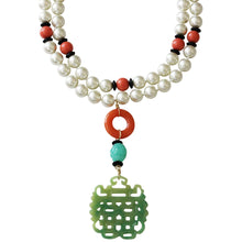 Kenneth Jay Lane 2 Row Faux Glass Pearl Coral Carved Jade Pendant Necklace 6320N2