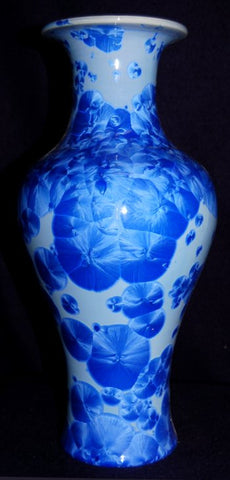 Exquisite Blue Korean Style 14 inch Tall Porcelain Vase