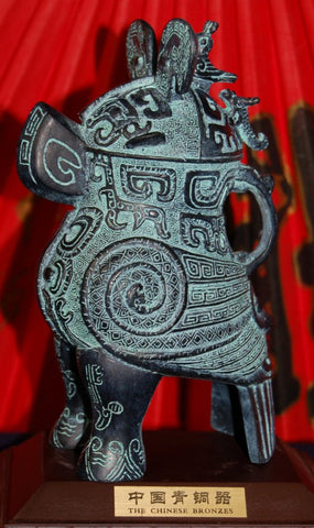 Old Bronze Tribal Owl Wine Decanter - Limited Quantities!