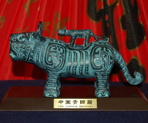 Cast bronze Tiger Zun