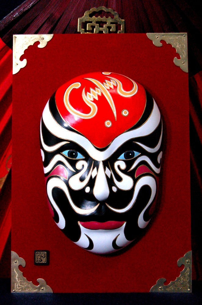 Large Chinese Opera Mask Wang_Yuan