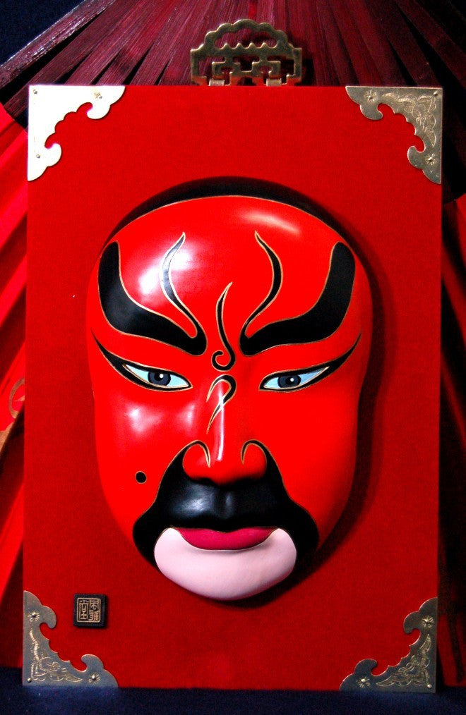 Large Chinese Opera Mask _Kuangyin