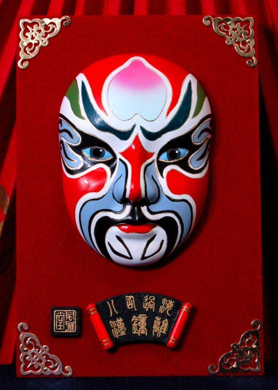 Small Chinese Opera Mask