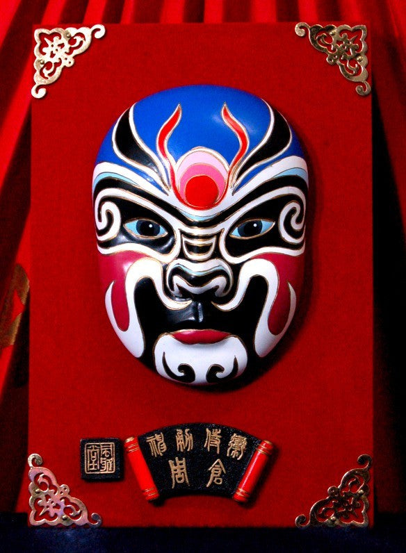 Small Chinese Opera Mask Ma_Wu