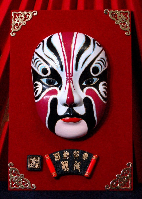 Small Chinese Opera Mask Zhou_Dewei