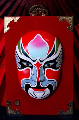 Large Chinese Opera Mask