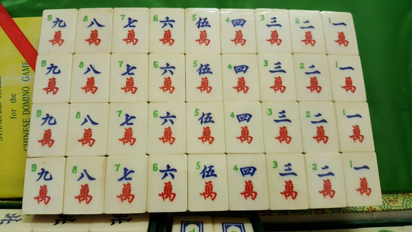 Bone and Bamboo Mahjong Set - Very high quality with carrying case - 3 sizes