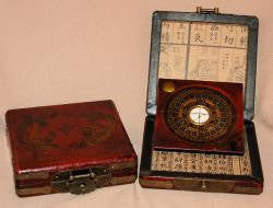 Wood Lopan with Compass Case