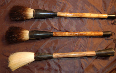 Bamboo Calligraphy Brush