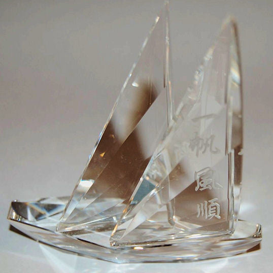 Sailboat Crystal