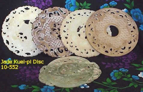 "Jade Kuei-Pi Trivit Disk-5.5"" Dia.-some are Animal Carvings"