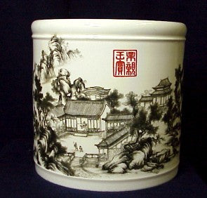 Hand Painted Porcelain Vase with Village Scene - One Only!