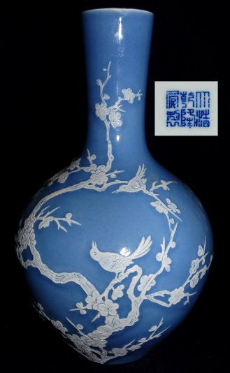 Beautiful Blue Porcelain Long Neck Memorial Vase