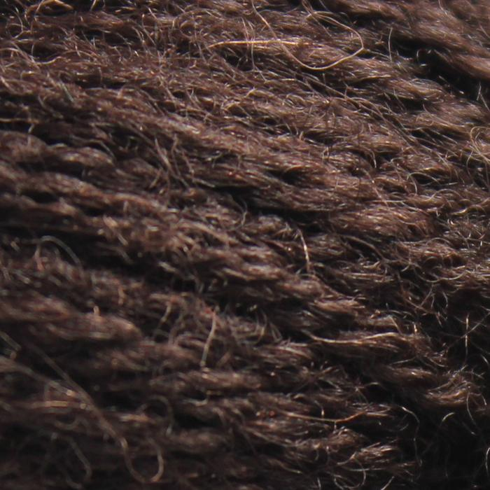 Colonial Persian Wool</br>Coffee Brown CP1421
