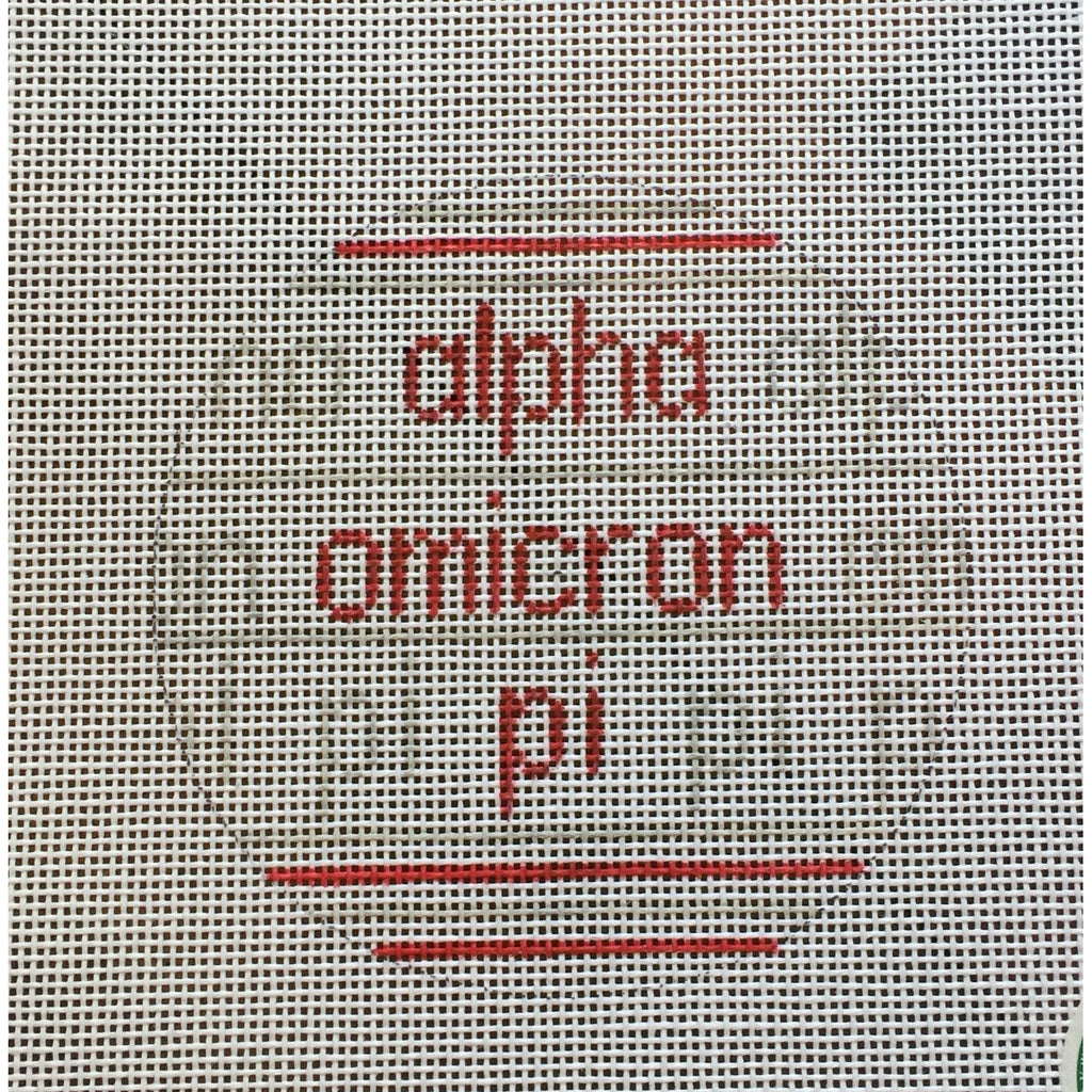 Alpha Omicron Pi Ball Canvas