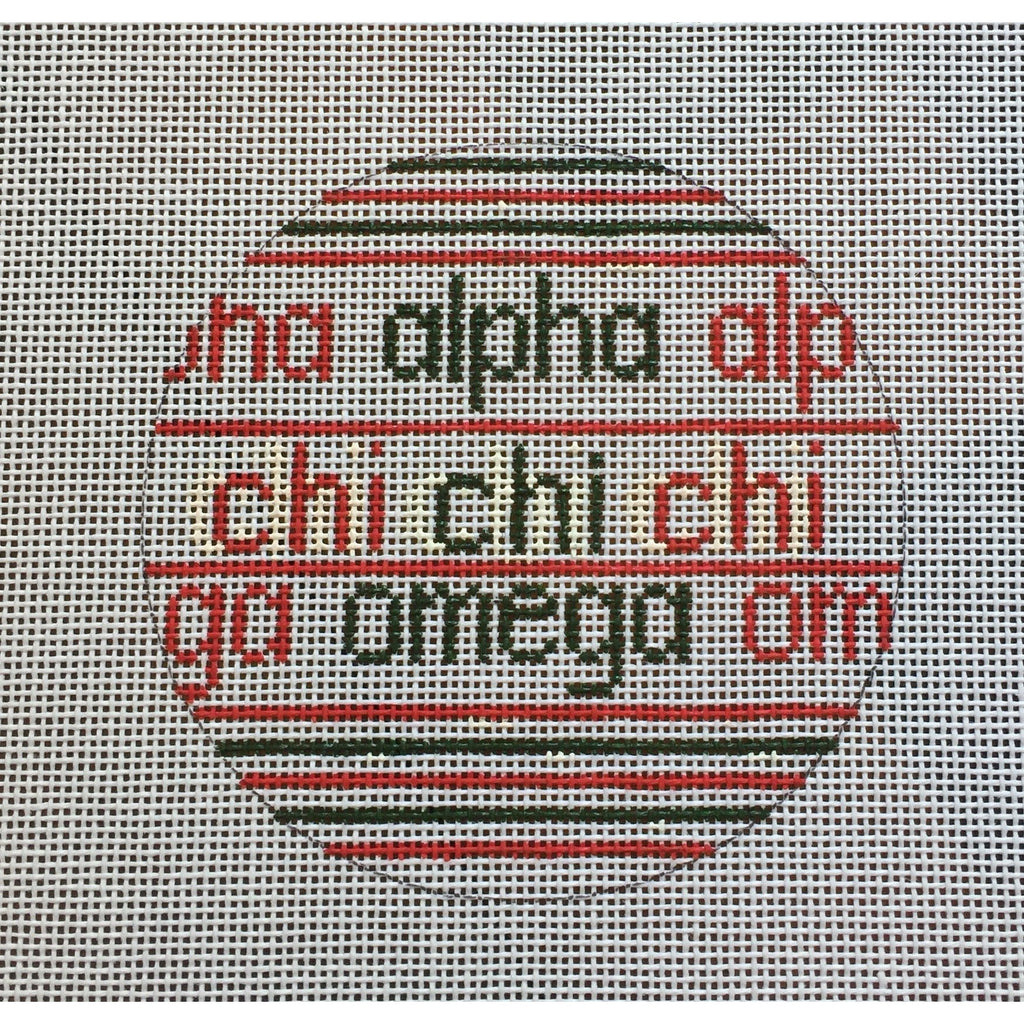 Alpha Chi Omega Ball Canvas-Needlepoint Canvas-Painted Pony-KC Needlepoint