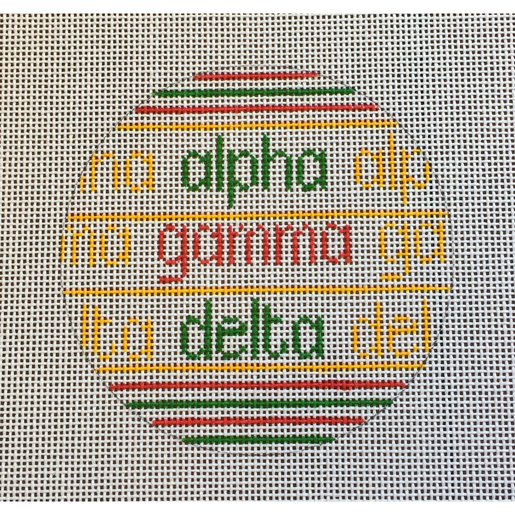 Alpha Gamma Delta Ball Canvas - needlepoint