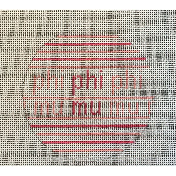 Phi Mu Ball Canvas