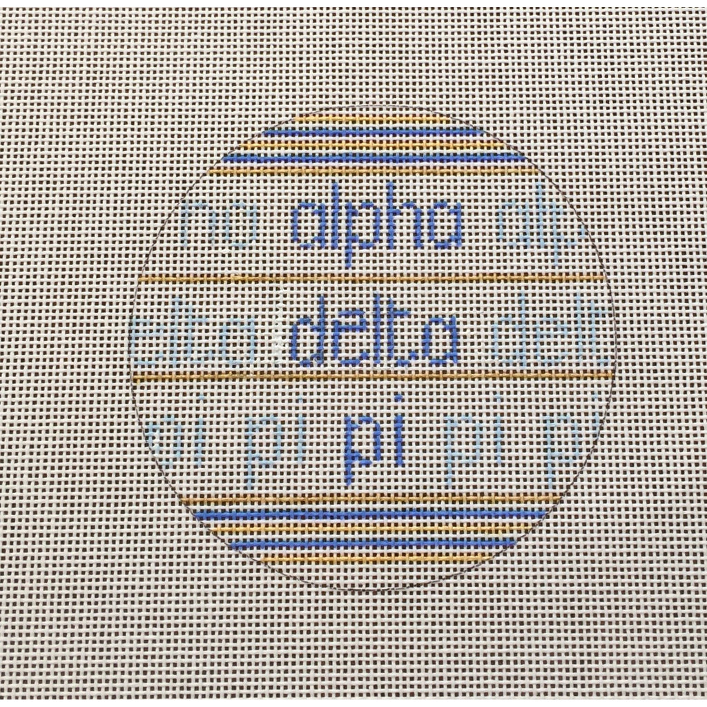 Alpha Delta Pi Ball Canvas-Needlepoint Canvas-Painted Pony-KC Needlepoint