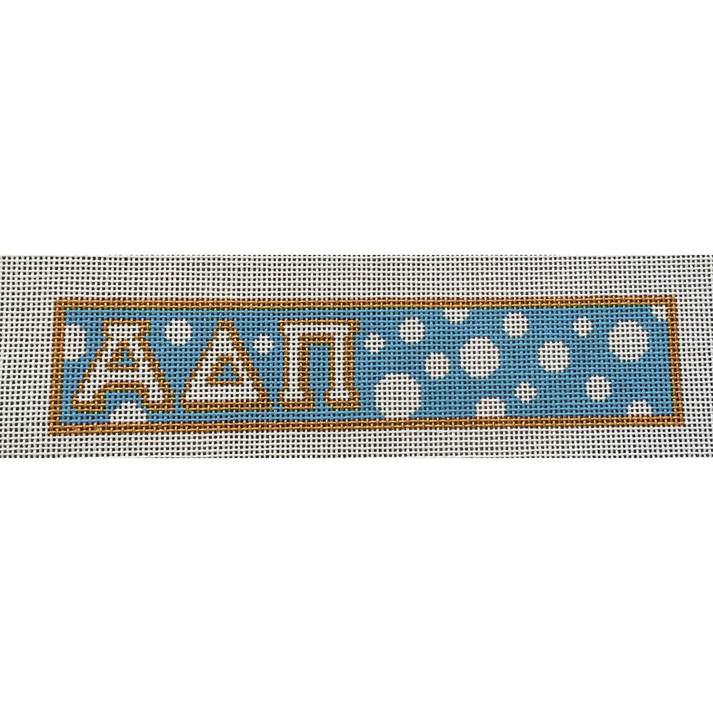 Alpha Delta Pi Key Fob Canvas-Needlepoint Canvas-Painted Pony-KC Needlepoint