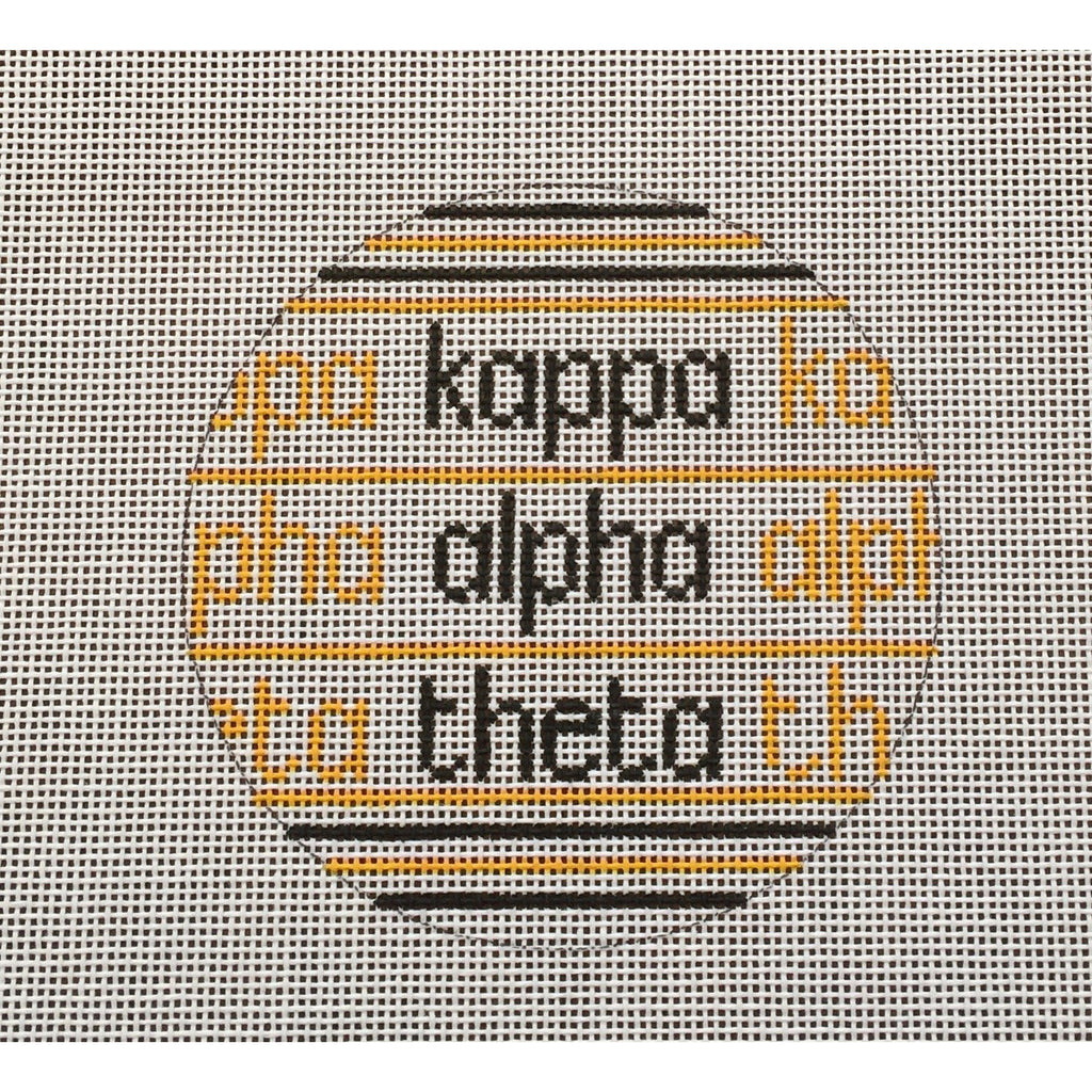 Kappa Alpha Theta Ball Canvas-Needlepoint Canvas-Painted Pony-KC Needlepoint