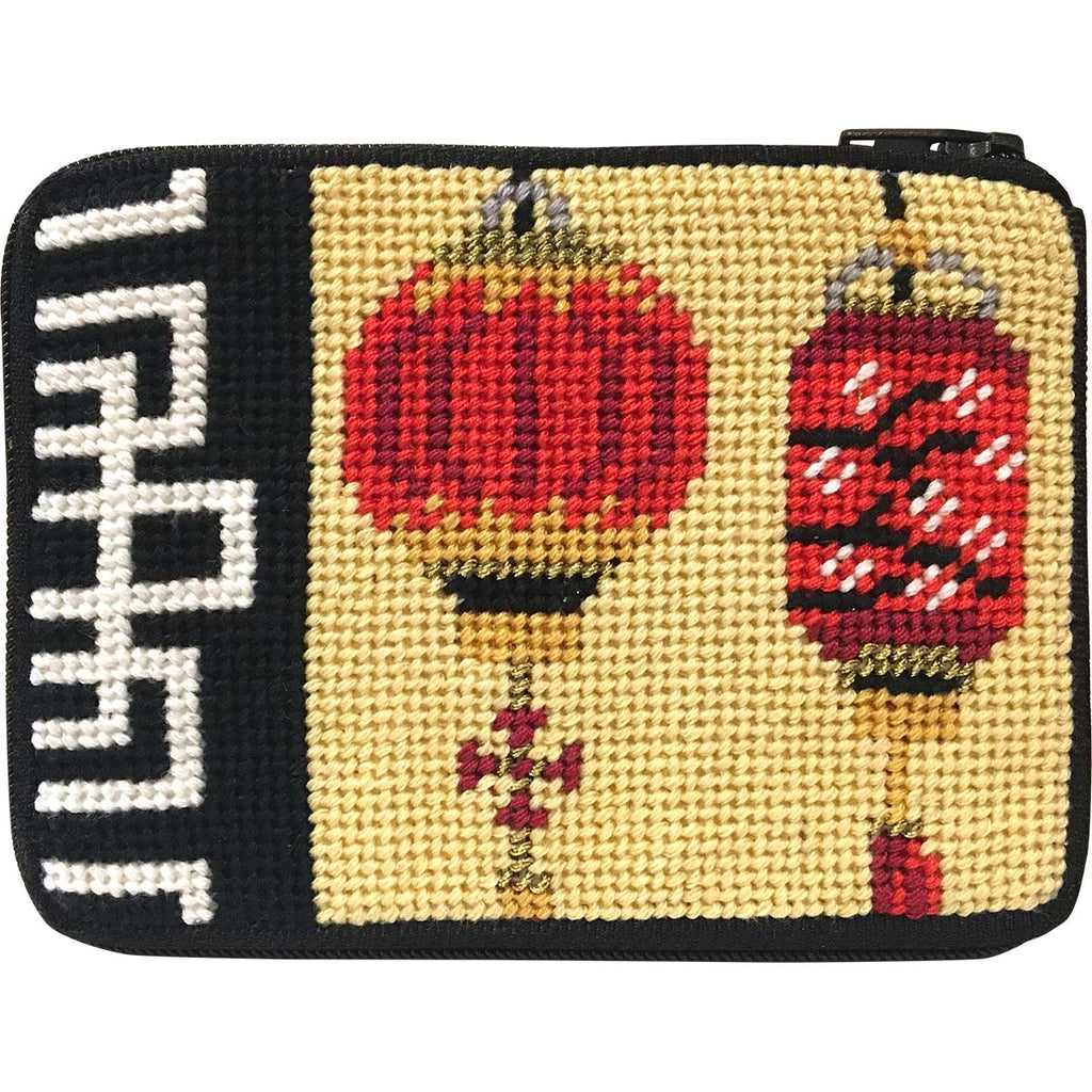 Chinese Lanterns Coin Purse Kit-Needlepoint Canvas-Alice Peterson-KC Needlepoint