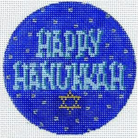 Hanukkah Canvas - KC Needlepoint