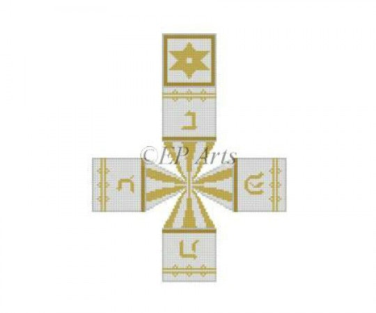 White, Gold and Silver Dreidel Canvas-Needlepoint Canvas-Susan Roberts-KC Needlepoint