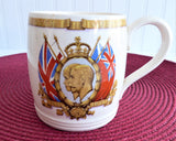 Mug King George V And Queen Mary Silver Jubilee 1935 Solian Ware