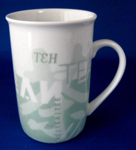 Starbucks Tea Design Mug Green And White Ceramic 1998 - Antiques And Teacups - 1
