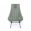Tactical Chair Two / Foliage Green